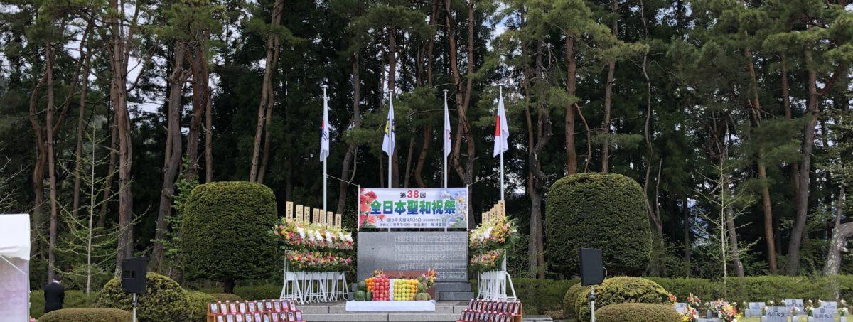 第38回全日本聖和祝祭映像アップ